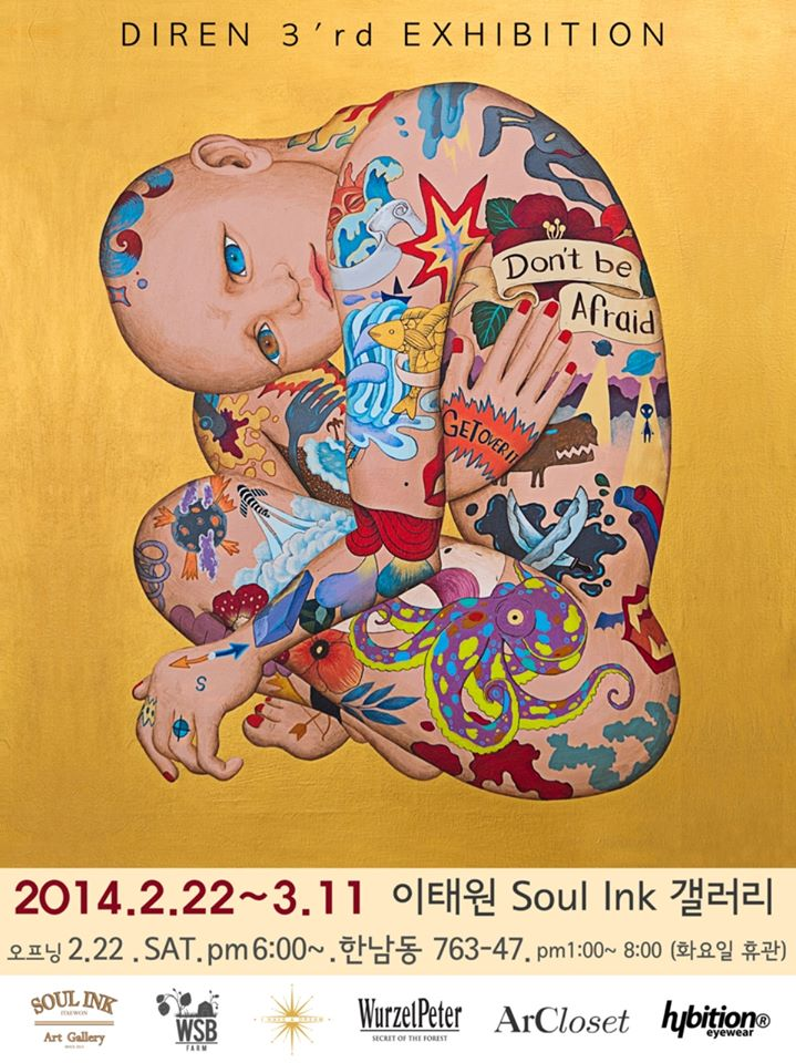 DIREN LEE Solo Exhibition 22 February - 11 March in Seoul