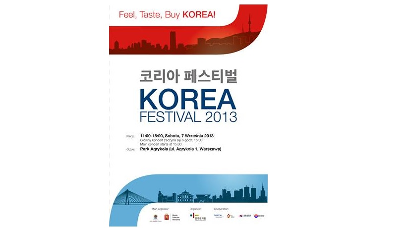 korea_festival_2013