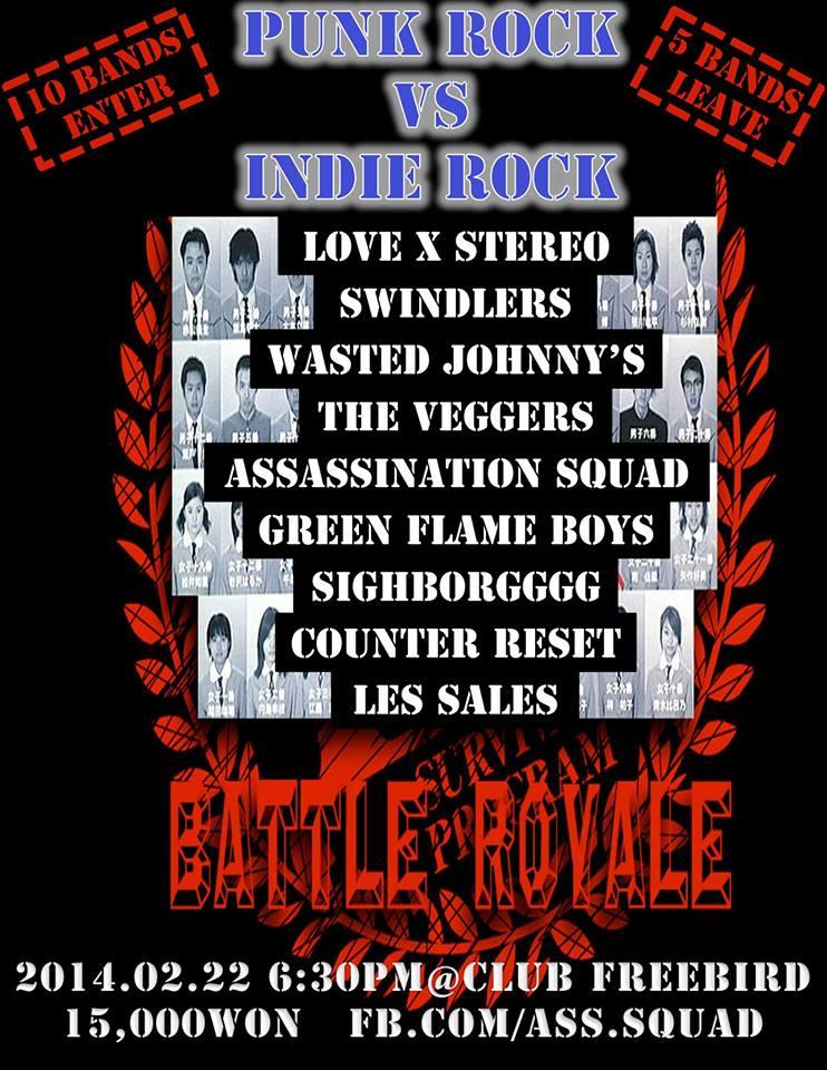 Battle Royale: Punk VS Indie 22 February, Seoul