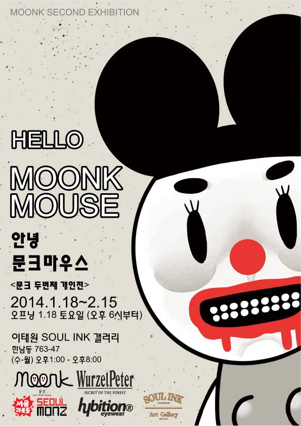 MOONK 2ND SOLO EXHIBITION in Seoul 18.I - 15.II