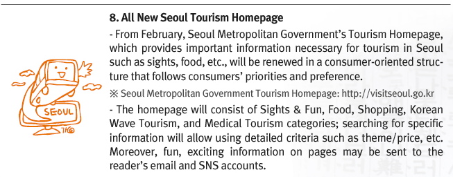 Seoul Policies for 2014 - Global Seoul Mate Mission 4