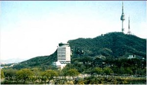 Namsan (Mountain)