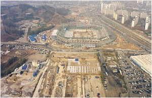 Construction of the Seoul World Cup Stadium (1999. 11. 22.)