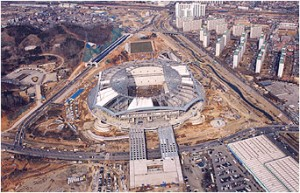 Construction of the Seoul World Cup Stadium (2001. 2. 13.)