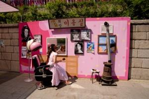 Four Seasons of Seoul - Spring