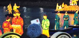 『漢城百済の夢』灯展示会