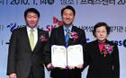 呉世勲市長、ソウル型放課後学校「幸せな学校」の設立行事に出席