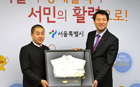韓国系アメリカ人、コリー・リーさんをソウル市広報大使に委嘱