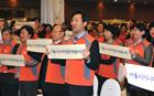 呉世勲市長、「最も模範的な参加型福祉モデルになることを期待」