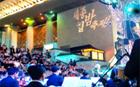 光化門広場も見て、公演も楽しみましょう!
