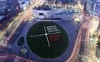 「ソウル市のデザイン政策」、国際デザイン経営協会に紹介