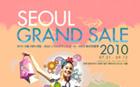 54日間のショッピング・フェスティバル、「2010ソウル・グランドセール」を開催