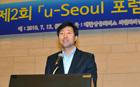 呉世勲市長、「多様なU-都市サービスの提供で安全なソウルに」