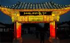 2010ソウル世界灯祭りを清渓川で開催