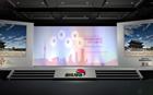 「ソウルG20サミット」開催の成果をMICE産業発展の契機に