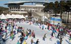 上岩ワールドカップ公園野外スケート場・ソリ場が4日に開場