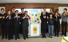 呉世勲市長、「2011年ソウル市広報大使新年懇談会」に出席