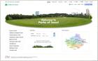 ソウルの公園のホームページをリニューアル