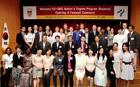 ソウル市の発展のノウハウを世界と共有