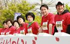 第11回女性マラソン大会を開催