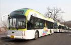 南山循環の電気バス、南山の新しい名物に