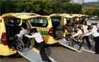 障害者の日に障害者コールタクシー無料運行