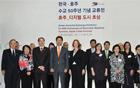 オ・セフン市長、「韓・豪の旺盛な芸術文化交流のきっかけに」