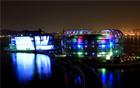 漢江人工島展望空間を5月21日、市民に公開