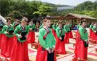 南山コル韓屋村で「成人礼」開催