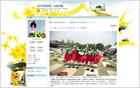 ソウル市、中国最大のポータルサイト「新浪ドットコム」と共同でソウルをPR