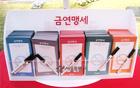 ソウル広場、自治区のイベント場で「世界禁煙の日」イベントが開かれる