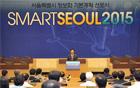 事前に見る2015年「最先端スマート都市」ソウル