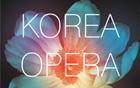 韓国初の水上オペラ、漢江で無料で楽しもう!