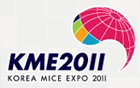 歴代最大規模の「韓国MICE産業展」開催