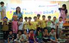 ソウル市、結婚移住女性のための専門職業教育を実施