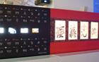 「ソウルデザイン資産」展示およびこども体験教室運営