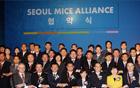 ソウル市、72企業のMICE産業育成のためのMOU締結