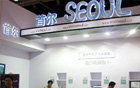 ソウル市、中国の博覧会で「最優秀人気ブース賞」を受賞