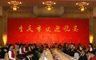 歴代最大規模の中華圏ビジネス観光客がソウルにやって来る