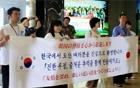 韓日の生徒、心を開き、互いの文化を感じましょう!