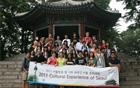 ニューヨークの旅行代理店24社、文化体験のためソウルにやって来る