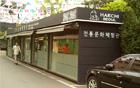 ソウル風物市場で「伝統文化体験館」を無料運営