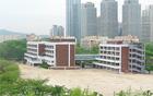 新設「開浦外国人学校」の運営者募集に、海外の名門校7校が申し込む