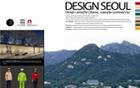 「デザインソウル」、『インデックス:アワード2011』大賞を受賞