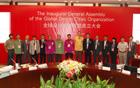 ソウル市の主導で世界17都市が参加する「グローバルデザイン都市協議体」を創設