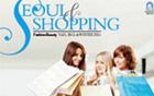 ソウル市、外国人観光客のためのガイドブック「ソウル&ショッピング」発刊