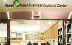 グローバルビジネスサポートセンター外国人インキュベーションオフィス入居者募集