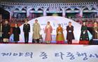 ソウル市、「除夜の鐘つき」イベント開催