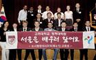 外国都市公務員、ソウルを研究して修士号を取得