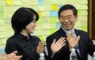朴元淳市長、就任100日を迎えブロガーとリアルトーク